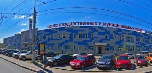 Панорама расчётно-кассовый центр — МосОблЕИРЦ, управление — Химки, фото №1
