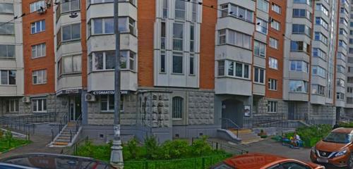 Панорама стоматологическая клиника — Просмайл.ру — Москва, фото №1