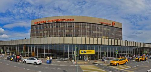 Panorama airport — Sheremetyevo international airport — Moscow and Moscow Oblast, photo 1