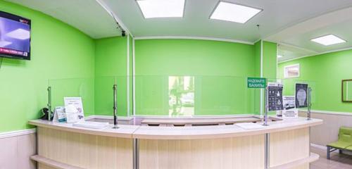 Панорама медцентр, клиника — Ситимед — Химки, фото №1