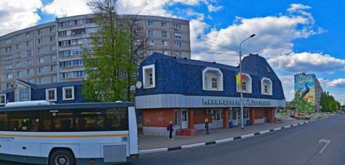 Букмекерская конторы город серпухов адреса