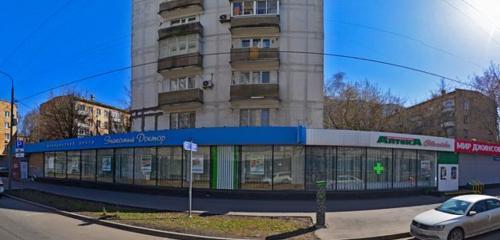 Панорама товары для отдыха и туризма — Магазин Пошехонка.ру — Москва, фото №1