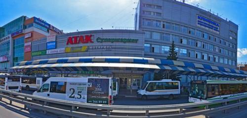 Панорама агентство недвижимости — Бюро Недвижимости Профи — Химки, фото №1