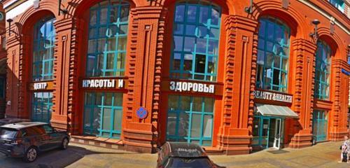 Панорама интернет-магазин — RokaStudio.ru — Москва, фото №1