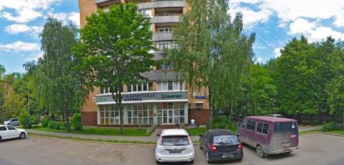 Панорама стоматологическая клиника — Интердент — Москва, фото №1