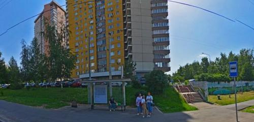 Панорама программное обеспечение — Программы для бухгалтера — Москва, фото №1