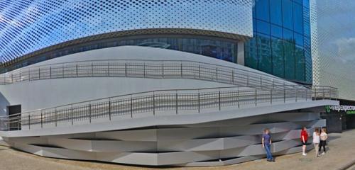 Панорама ремонт обуви — Дом быта Мульти-мастер — Москва, фото №1