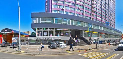 Панорама стоматологическая клиника — Стоматология Smile Clinic — Москва, фото №1