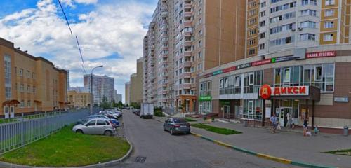 Панорама интернет-магазин — Вомаркет — Подольск, фото №1
