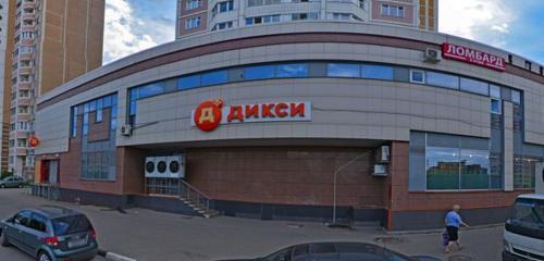Панорама центр развития ребёнка — SmartyKids — Подольск, фото №1