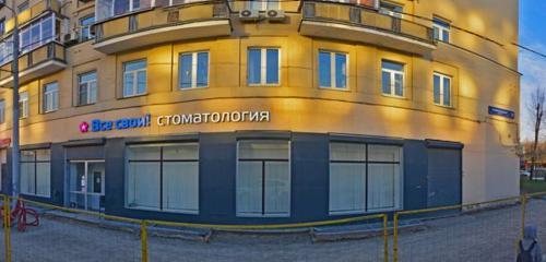 Панорама видеосъёмка — Видеостудия VIP Production — Москва, фото №1