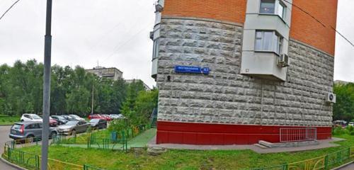 Панорама стоматологическая клиника — Добрый Доктор — Москва, фото №1