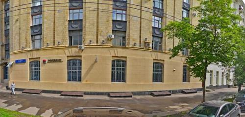 Панорама облицовочные материалы — Фасадкерамика — Москва, фото №1