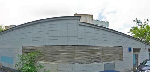 Панорама ремонт телефонов — Сервисный центр Apple Pro — Москва, фото №1