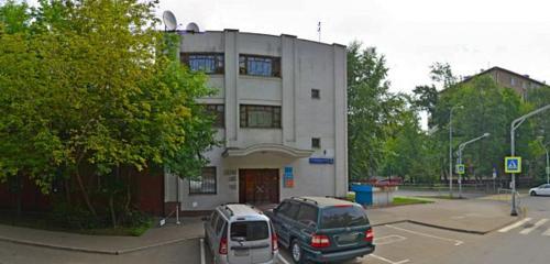 Панорама фотоуслуги — Альбомикс — Москва, фото №1
