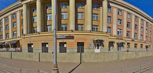 Панорама юридические услуги — Арбитражный управляющий — Москва, фото №1