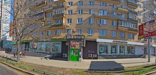 Панорама фотоуслуги — Деловое Фото — Москва, фото №1