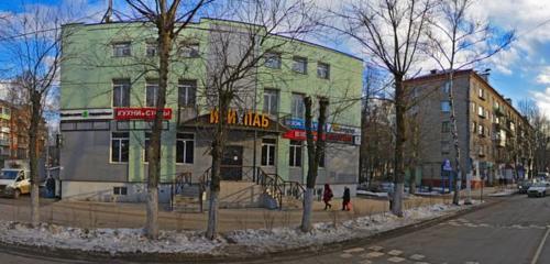 Панорама бар, паб — Изи Паб — Долгопрудный, фото №1