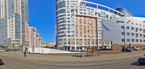 Панорама кафе — Kitchen — Москва, фото №1