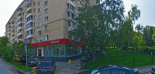 Панорама выкуп автомобилей — Алексавто — Москва, фото №1