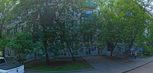 Панорама почтовое отделение — Почта банк — Москва, фото №1