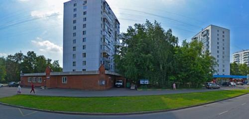 Панорама благотворительный фонд — Мальтийская служба помощи — Москва, фото №1