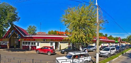 Панорама детский магазин — Радуга детства — Подольск, фото №1