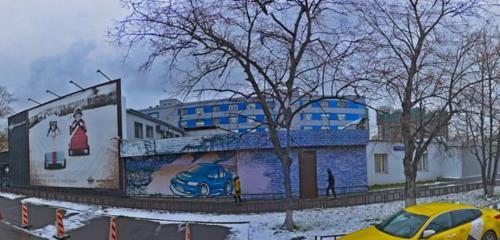Панорама компьютерный ремонт и услуги — Сервисный центр Шуури — Москва, фото №1