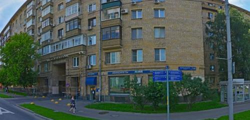 Панорама сертификация продукции и услуг — Открытый Сертификат — Москва, фото №1