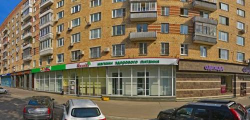 Панорама интернет-маркетинг — Арис. Web — Москва, фото №1