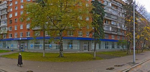 Панорама почтовое отделение — Отделение почтовой связи Москва 119313 — Москва, фото №1