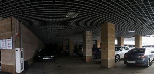 Панорама стоматологическая клиника — Berlin Clinic — Москва, фото №1