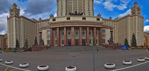 Панорама культурный центр — Дом культуры МГУ — Москва, фото №1