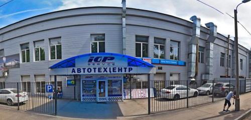 Панорама автосервис, автотехцентр — Обслуживание Форд — Москва, фото №1