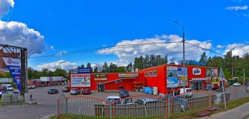 Панорама строительный магазин — Строймаркет Уют — Дмитров, фото №1