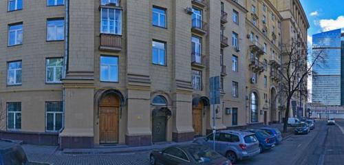 Панорама ломбард — Ломбард Привилегия — Москва, фото №1