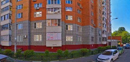 Панорама курсы иностранных языков — Английский язык - 5 o'clock — Подольск, фото №1