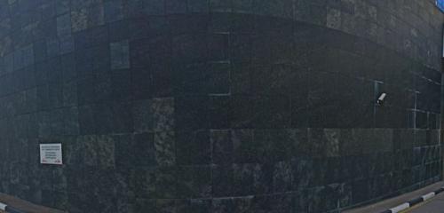 Панорама агентство недвижимости — Asgard. VIP — Москва, фото №1