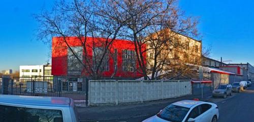 Панорама стандартизация и метрология — МетроСервис — Москва, фото №1