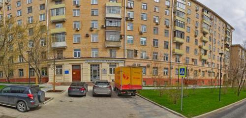 Панорама стоматологическая клиника — Эстетическая стоматология Deva-Dent — Москва, фото №1
