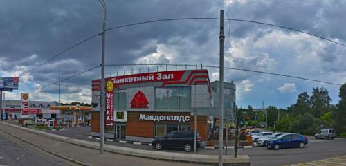 Панорама быстрое питание — Макдоналдс — Москва и Московская область, фото №1