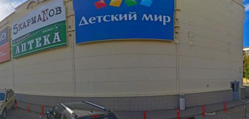Панорама автоломбард — Автоломбард-Кэпитал — Москва, фото №1