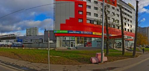 ооо панорама букмекерская контора москва контакты