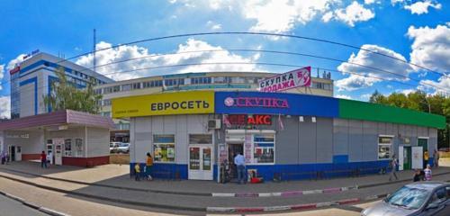 Панорама турагентство — Илиан тур — Подольск, фото №1
