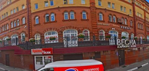 Панорама строительные и отделочные работы — Сити Арт Групп — Подольск, фото №1