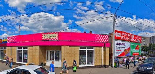 Панорама магазин рыбы и морепродуктов — Маркушина рыба — Подольск, фото №1