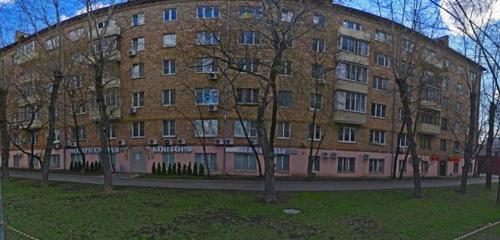 Панорама бюро переводов — Бюро переводов — Москва, фото №1