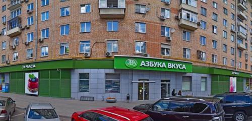 только фора банк на ленинском проспекте фото сожалению