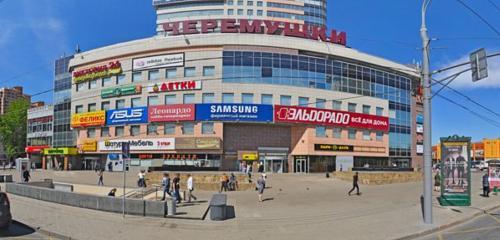 Панорама торговый центр — Черемушки — Москва, фото №1