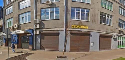 Панорама колл-центр — Wilstream — Москва, фото №1